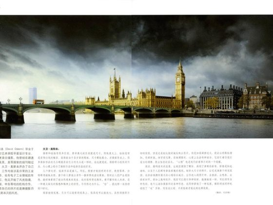 About David Osborn Photography 23